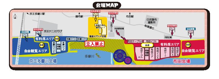 花火会場 出店地図